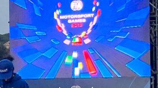 EUE @ Motor Sport Games FIA, Rome